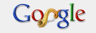 גוגל ראש השנה